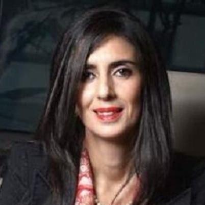 HE Nadia Fettah Alaoui