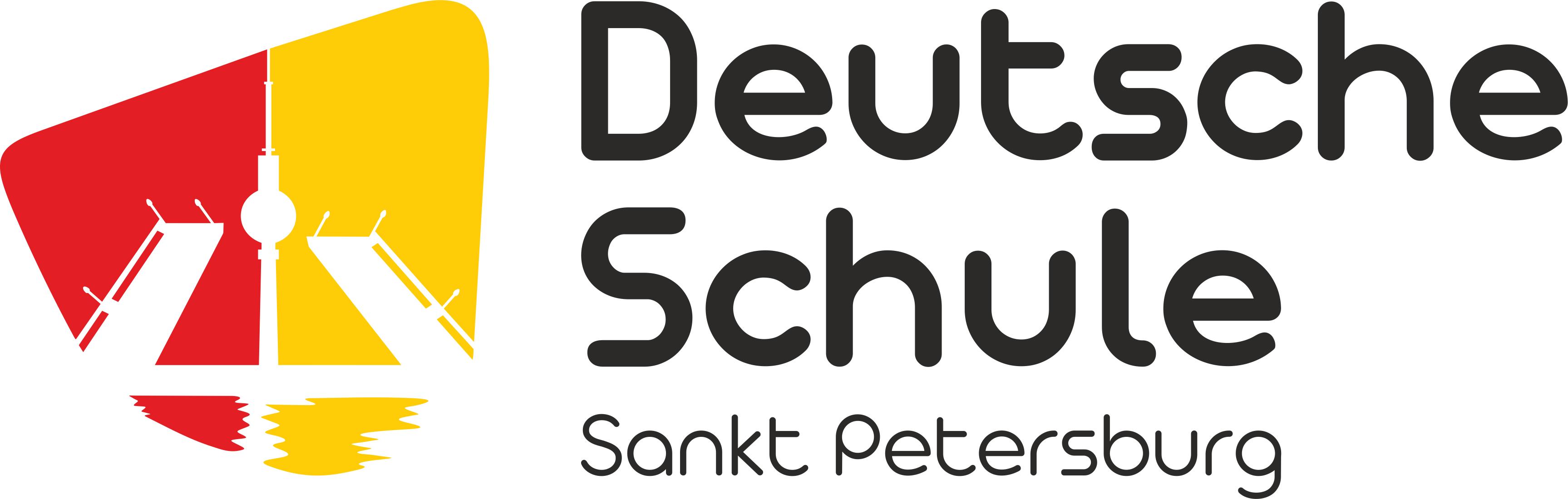 Deutsche Schule Немецкая школа