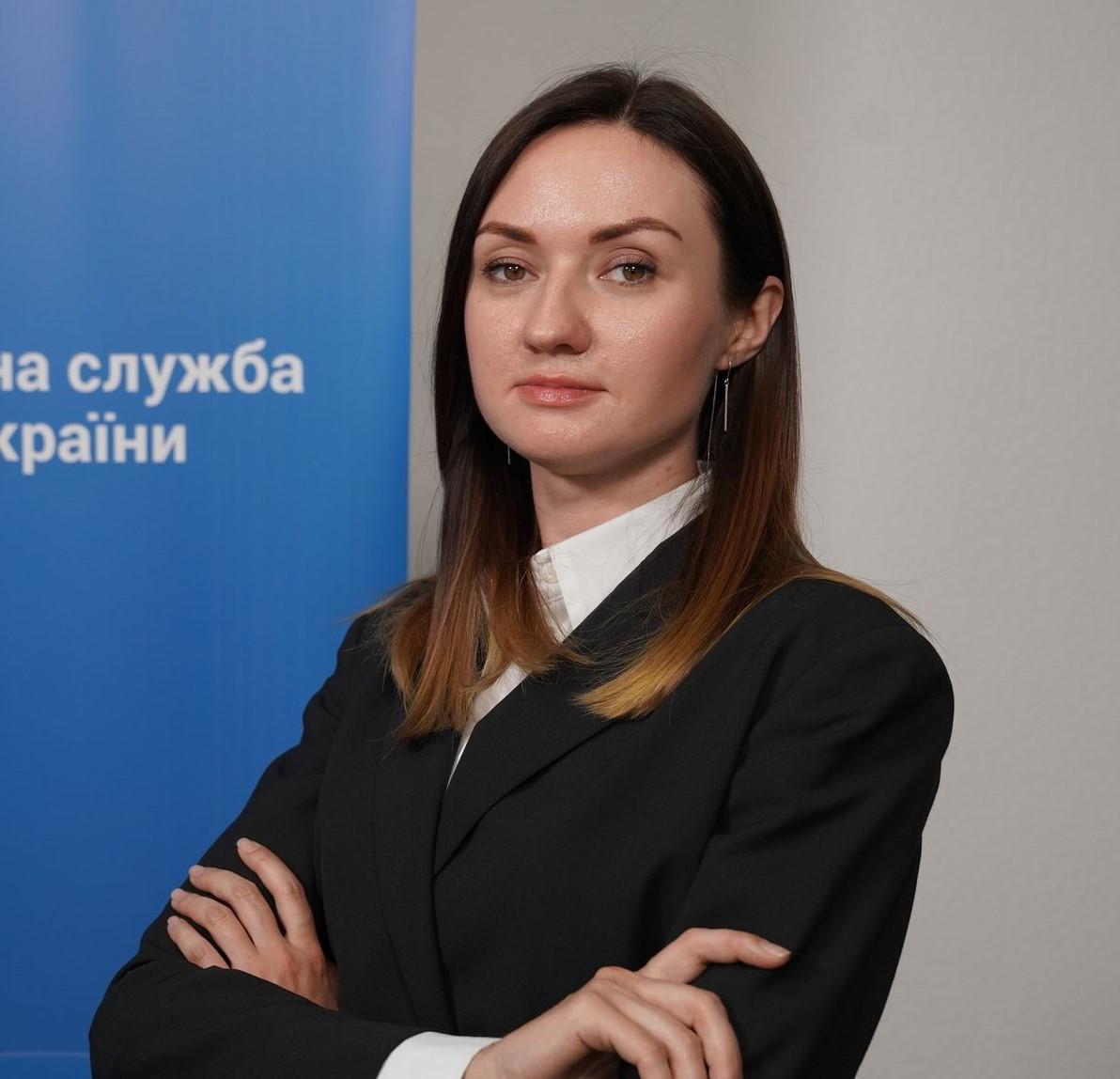 Ірина Донець